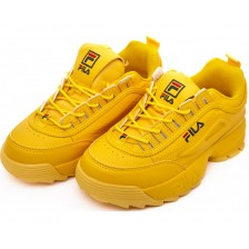 Fila Disruptor II All Yellow