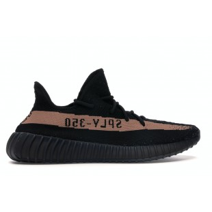 Adidas Yeezy Boost 350 V2 Core Black Copper (Sply)
